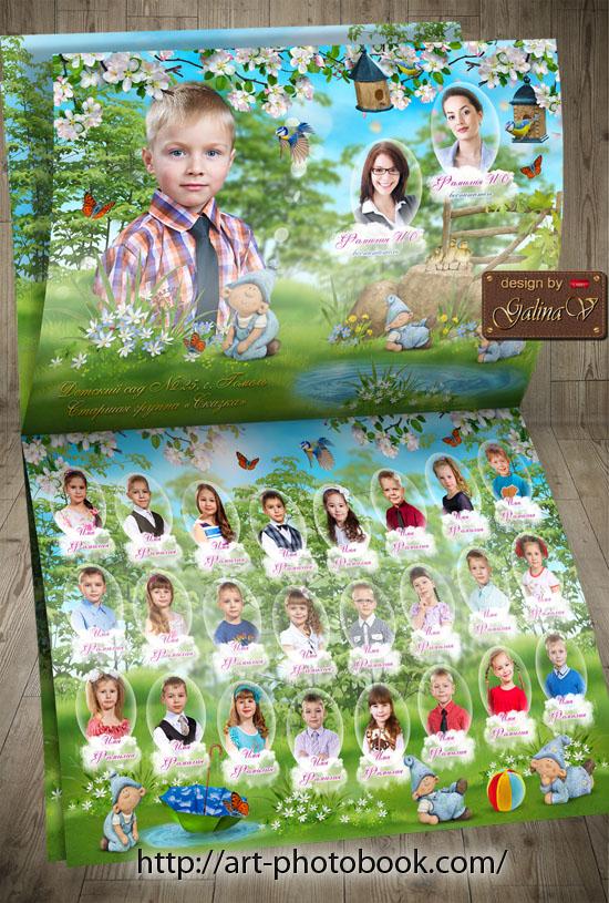 Выпускной диплом для детского сада Мой любимый детский сад  Выпускной диплом для детского сада Мой любимый детский сад