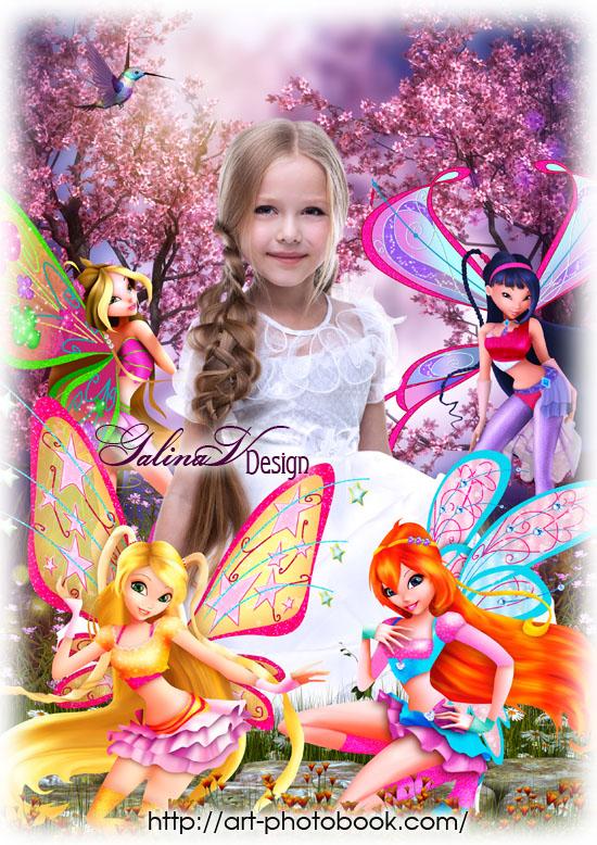 Детские открытки к 8 марта psd