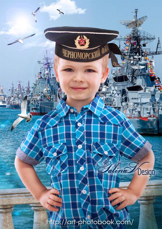 Картинки морякам к 23 февраля