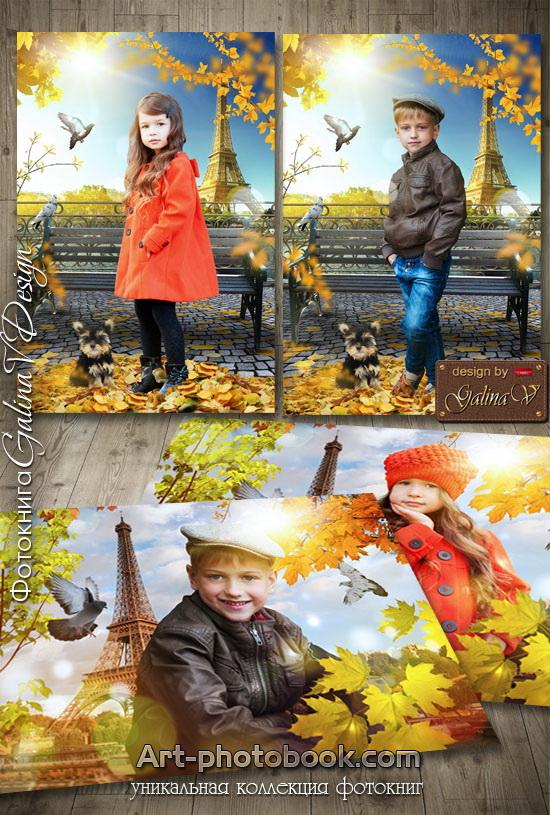 Картинки осень для детей 1сентября