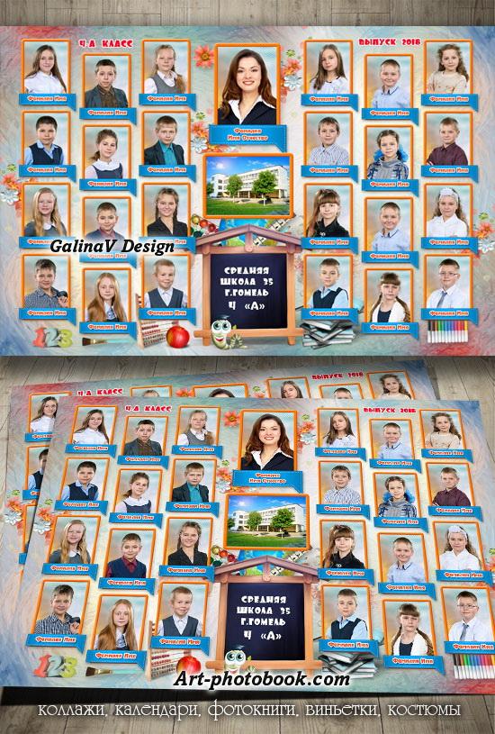 Виньетки для начальной школы