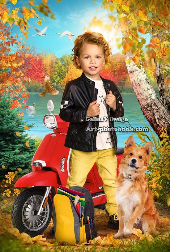 Детские осенние коллажи для фото - многослойные шаблоны PSD для детских садиков и школ