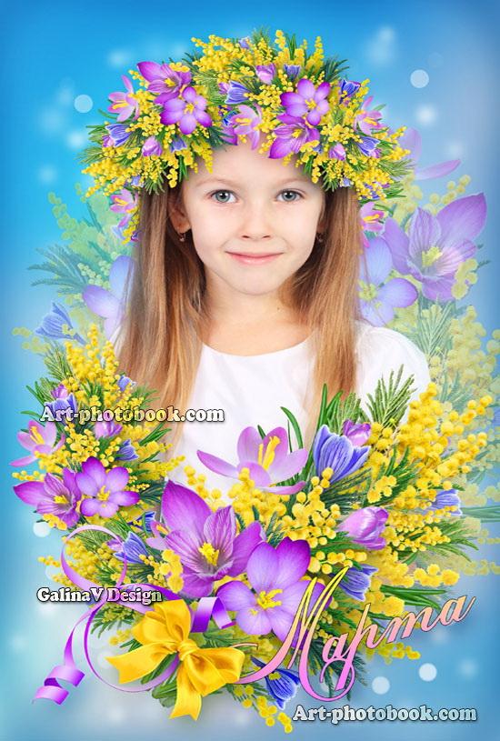 Цветочный портреты и многослойные коллажи для фотографов к 8 Марта