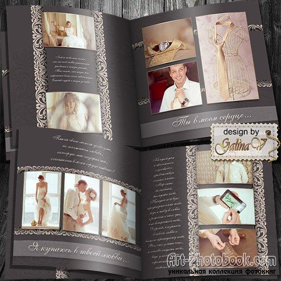 Выбрать объектив для свадебного фотографа