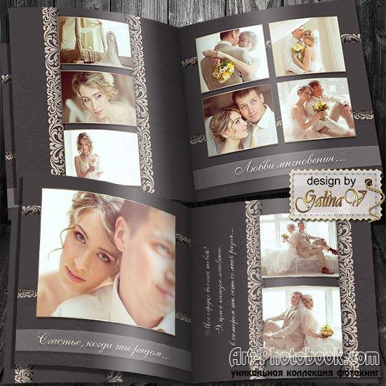 мусс цитаты для свадебной фотокниги фотопечать отличается высоким